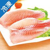極鮮現流台灣鯛魚片10片(110~130g/片)