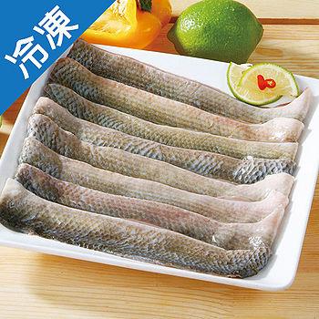 鮮Q有嚼勁~特選虱目魚皮3包(300g±5%/包)
