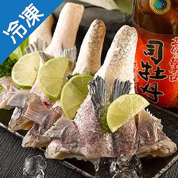 超爽口下酒菜台灣鯛魚下巴3包(約1kg±5%/包)