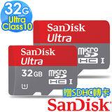 【二入組】SanDisk microSDHC 32GB Ultra Class10 記憶卡-附SD轉卡