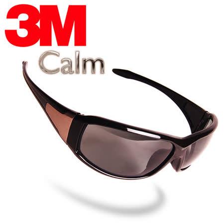 3M Calm 低調黑寬版運愛 買 營業 時間 新竹動眼鏡