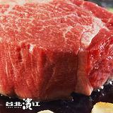 【買一送一】美國安格斯32盎司沙朗牛排1片(32OZ/片)