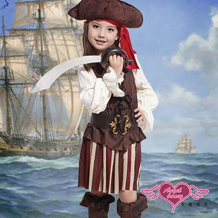 【天使霓裳】海上小公主 萬聖節童裝系列(咖啡)