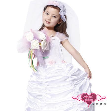 【天使霓裳】婚禮小天使 萬聖節童裝系列(白)