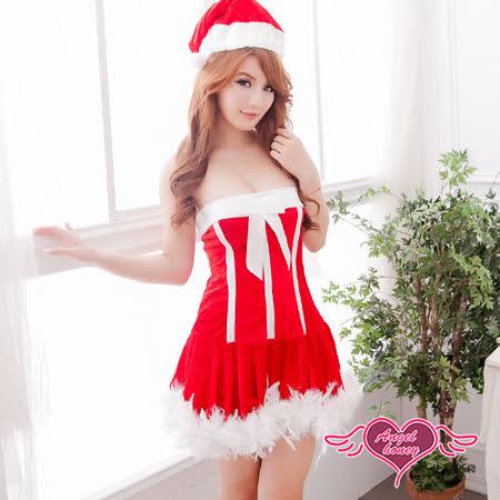 【天使霓裳】聖誕派對女王 毛毛滾邊 平口洋裝聖誕服 角色服
