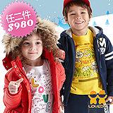 【LOVEDO-艾唯多童裝】年終大特惠↘ 『任選兩件980元』