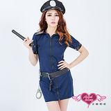 【角色扮演館-天使霓裳】女警 制服派對 連身女警服 角色扮演(藍F)