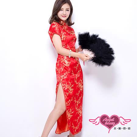 【天使霓裳】夜戀上海 改良式長版旗袍(紅)