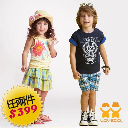 【LOVEDO-艾唯多童裝】夏殺↘任選2件399元 (T恤、背心)