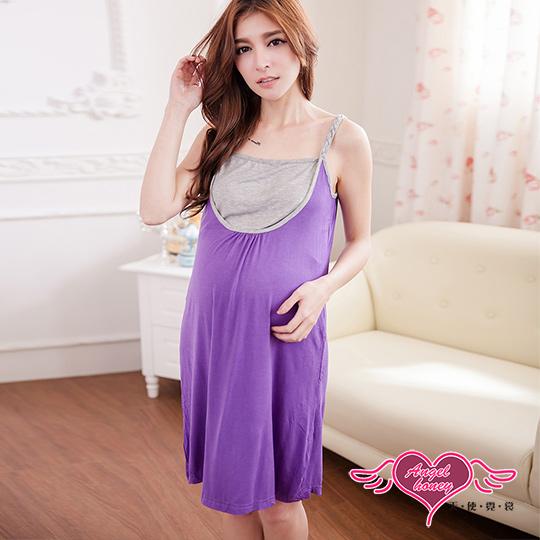 【天使霓裳】陽光動人 深色系哺乳孕婦洋裝(紫)