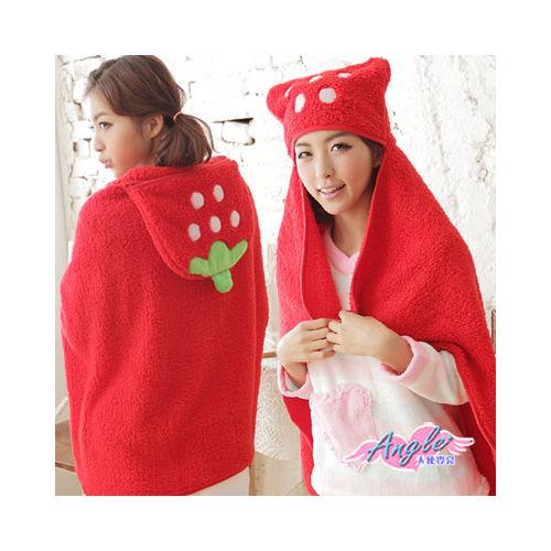 【親子館-天使霓裳】可愛草莓 珊瑚絨造型懶人披肩 懶人毯(紅)