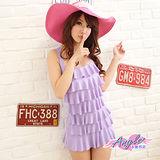 【天使霓裳】甜心蛋糕裙系列 連身式泳衣(紫)