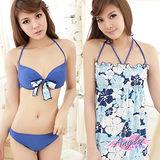 【天使霓裳】暖冬品味 三件式鋼圈比基尼泳衣(藍)