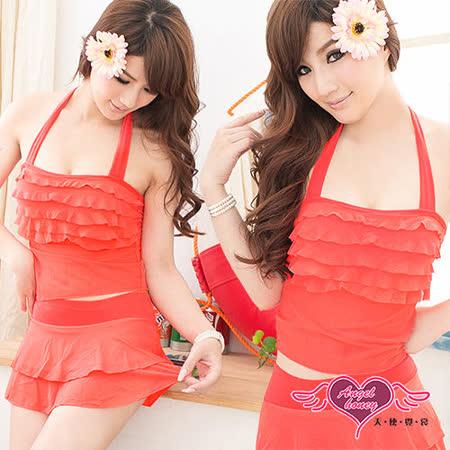 【天使霓裳】亮麗優雅荷葉邊 兩件式泳裝(橘)