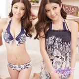 【天使霓裳】極夏樂園 三件式鋼圈比基尼泳裝(藍)