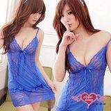 【天使霓裳】深情誘惑 柔紗性感情趣連身睡衣(藍)