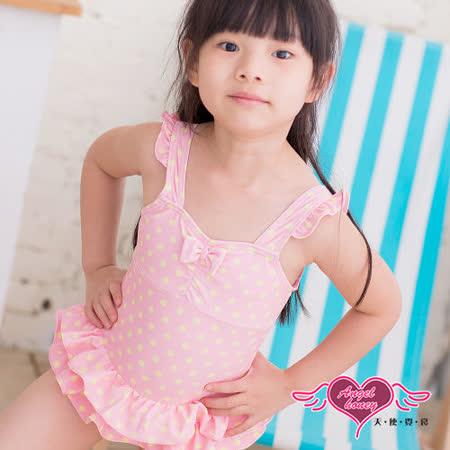 【天使霓裳】粉嫩小公主 卡哇伊小童泳裝系列 (粉)
