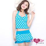 【天使霓裳】太陽的愛戀 兩件式泳裝 比基尼泳衣(藍)