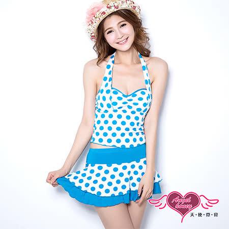 【天使霓裳】太陽的愛戀 兩件式泳裝 比基尼泳衣(白藍)