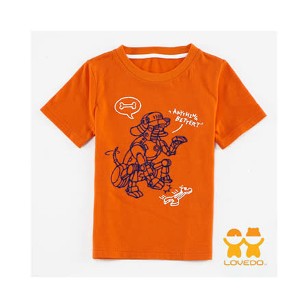 【LOVEDO-艾唯多童裝】機器狗短袖T恤(橘)