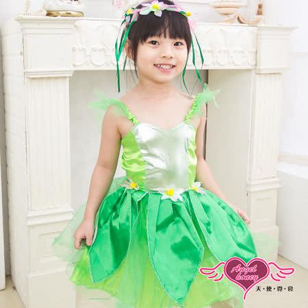 【天使霓裳】綠光小精靈 萬聖節童裝系列(綠)