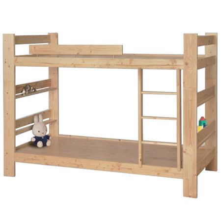 《顛覆設計》傑西3.5尺松木雙層床