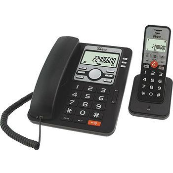 羅蜜歐2.4G無線親子機TC-9500G