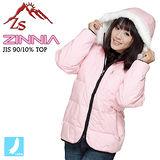 ZS Zinnia 亮麗時尚女款羽毛外套
