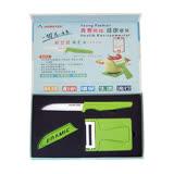 AKWATEK 陶瓷刀削皮器組-手工盒 AK-BS303