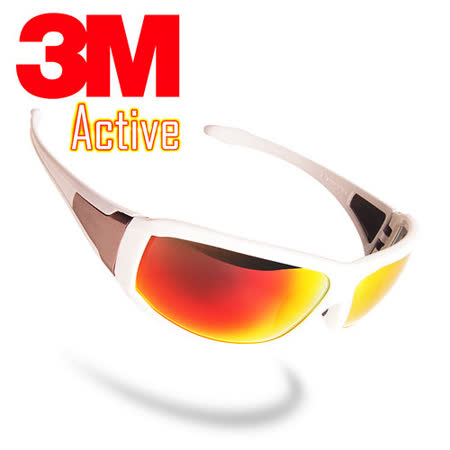 3M Active 搶眼白寬版運動眼鏡