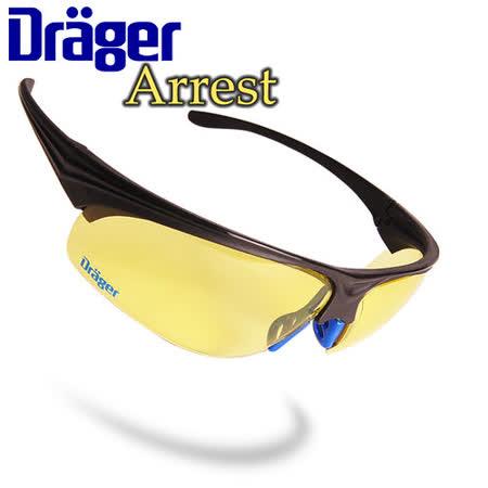 Drager Arrest 高防護專業運動眼鏡