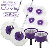 【2拖6布2籃 】媽媽樂 手壓式輕巧拖把組(一代紫)  再加碼多送『鳳梨酵素潔淨雙效濃縮洗衣粉2盒』