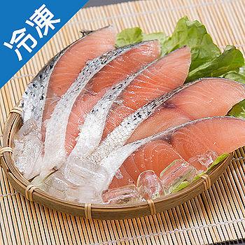 薄鹽微醃挪威鮭魚片3包(300g±5%/包)