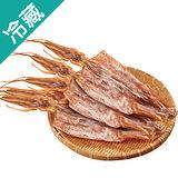 魷魚干3包(1尾/包)