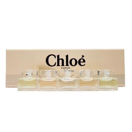 Chloe' 水漾玫瑰經典女性淡香水 小香禮盒組(5ml*5)(盒損品-效期至2017.08)