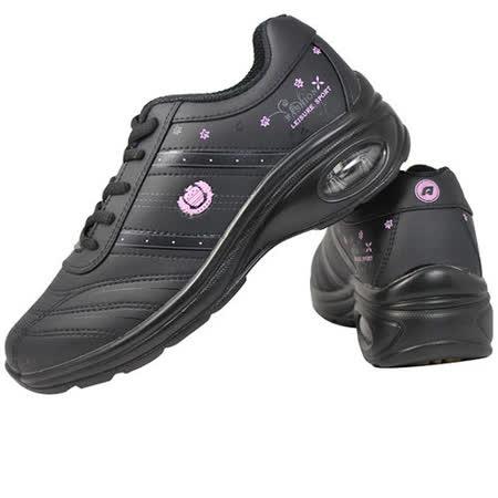 USA APPLE美國蘋果款6561B黑粉紅正品女士運動鞋滑板鞋旅遊鞋氣墊鞋休閒鞋登山鞋