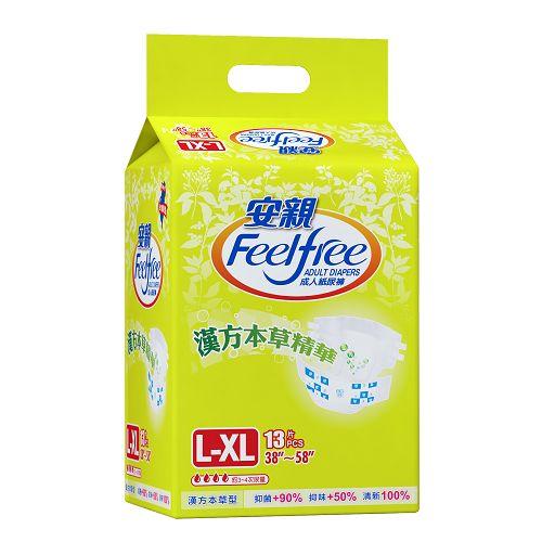 安親成人紙尿褲L-XL號13片(超值經濟包)