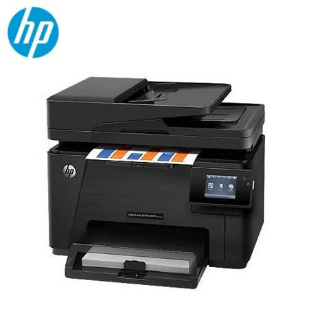 HP Color LaserJet Pro MFP M177fw 彩色雷射多功能複合機