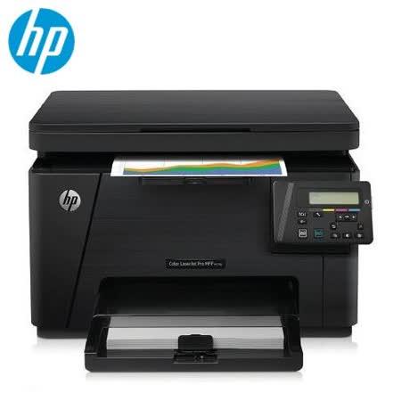HP LaserJet Pro 100 M176n 彩色雷射複合機