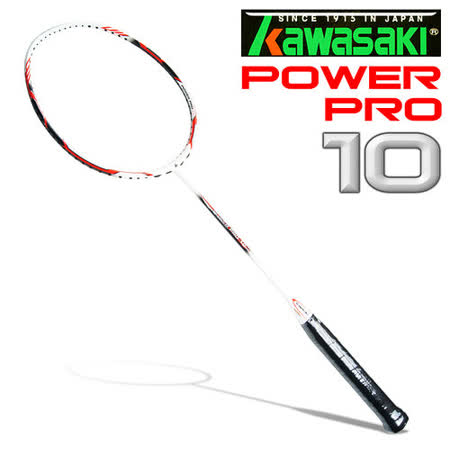 Kawasaki Power PRO 10 奈米碳纖維超輕羽球拍(空拍)-紅