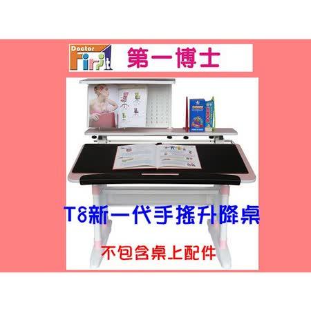 【勸敗】gohappy線上購物【第一博士】T8機械式手搖書桌/100公分/粉紅色評價如何sogo 百貨 敦化 館