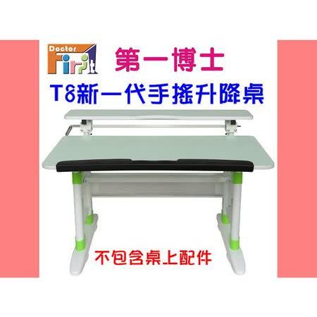 【開箱心得分享】gohappy線上購物【第一博士】T8機械式手搖書桌/100公分/蘋果綠色好嗎愛 買 春節 營業 時間