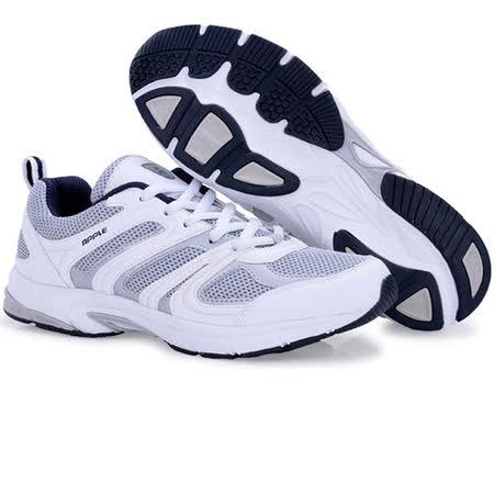 USA APPLE美國蘋果款8583白深灰正品男士運動鞋滑板鞋旅遊鞋氣墊鞋休閒鞋登山鞋