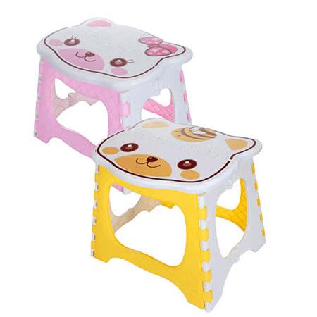 【部落客推薦】gohappy 購物網可愛卡通造型折椅(中) G-018有效嗎遠 傳 快樂 購