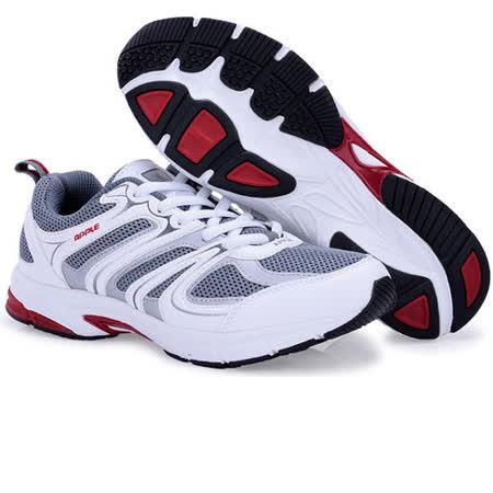 USA APPLE美國蘋果款8583白深蘭正品男士運動鞋滑板鞋旅遊鞋氣墊鞋休閒鞋登山鞋