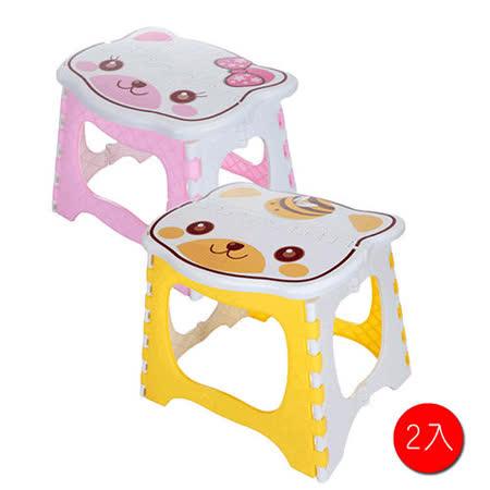 【好物推薦】gohappy 購物網可愛卡通造型折椅二入(小) G-019開箱太平洋 sogo 禮券