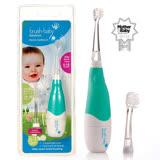 英國brush baby-嬰幼兒聲波電動牙刷(0-3歲適用)