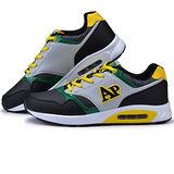 USA APPLE美國蘋果款8643深灰黄正品男士運動鞋滑板鞋旅遊鞋氣墊鞋休閒鞋登山鞋