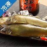 鮮嫩宜蘭活凍香魚1盒(1kg±10%/盒)