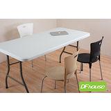 《DFhouse》多功能塑鋼5尺會議桌